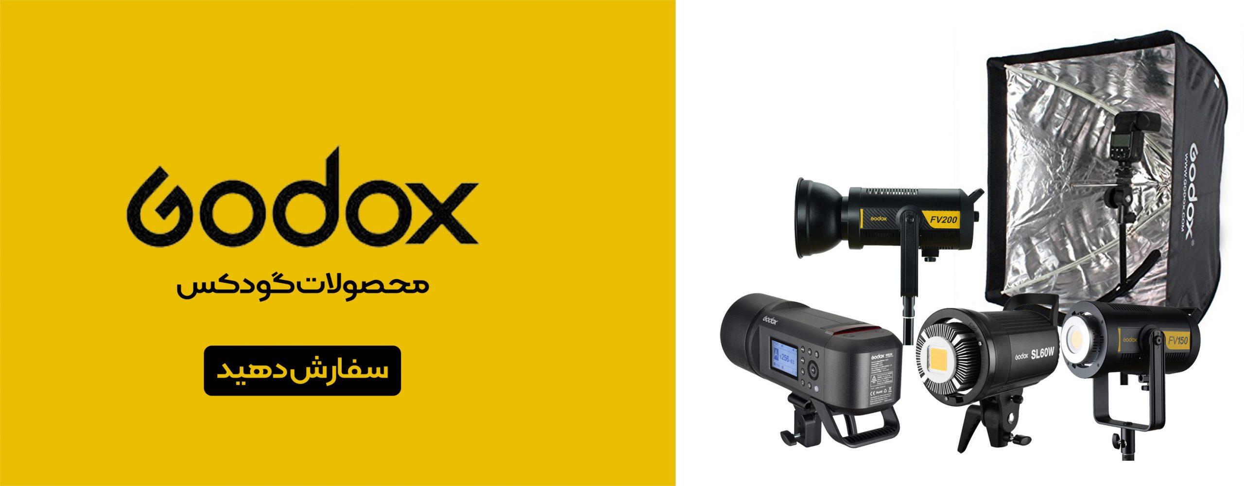godox product