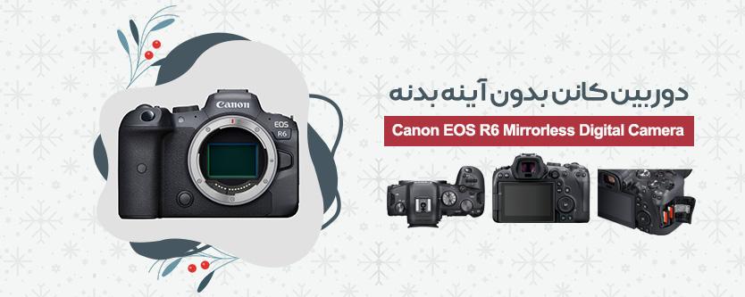 فروش ویژه EOS R6