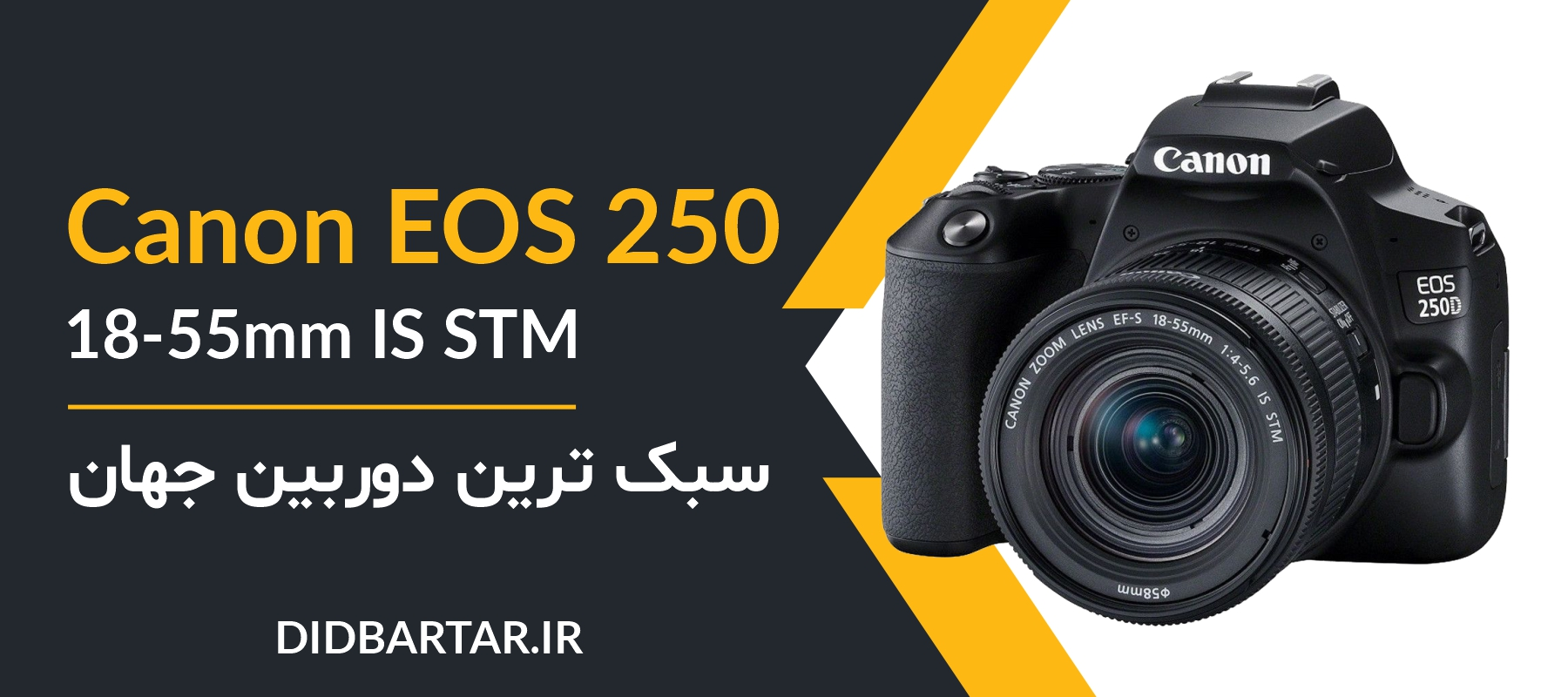 Canon EOS 250D Kit EF-S 18-55 mm f/4-5.6 IS STM