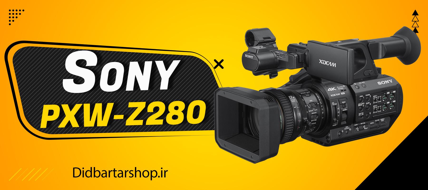 دوربین فیلمبرداری سونی Sony PXW-Z280 4K